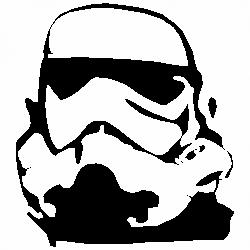 Имперски войник
