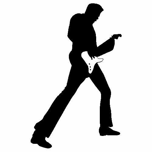 Китарист