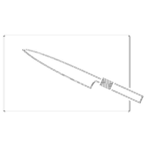 Кухненска дъска
