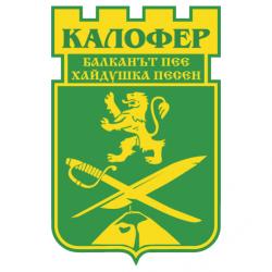 Калофер