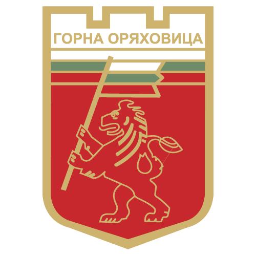 Горна Оряховица