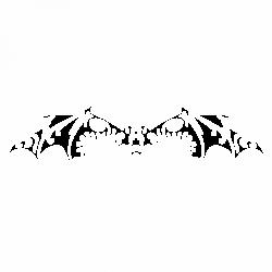 Прилеп