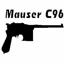 Маузер ц96